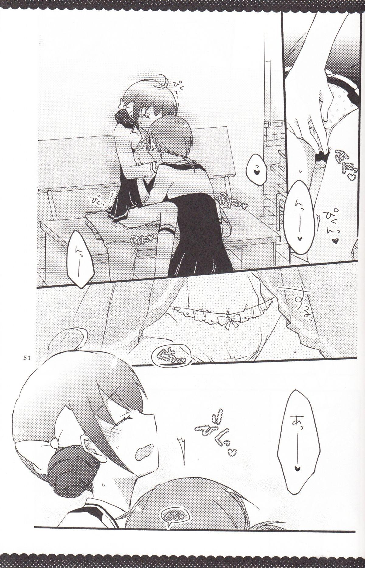Ultra Happy End 49