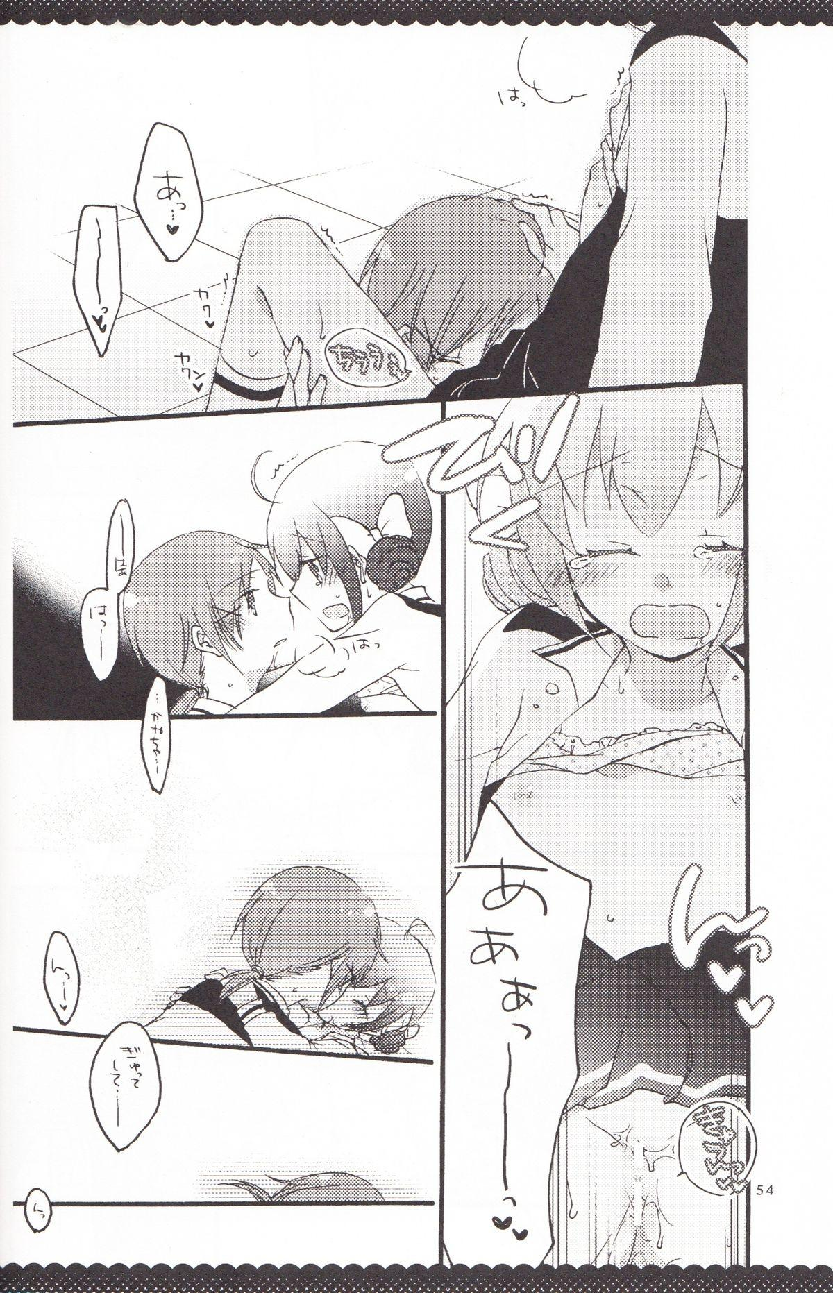 Ultra Happy End 52