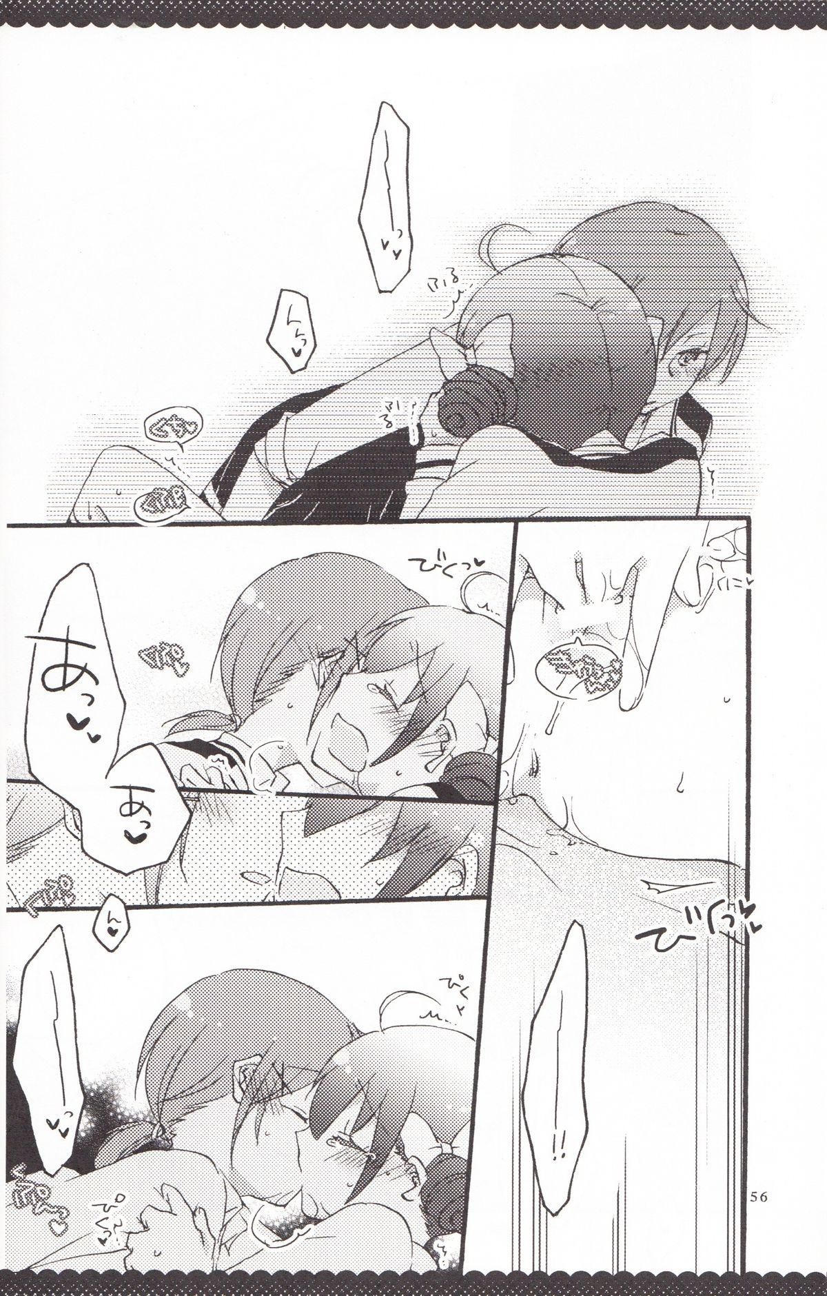 Ultra Happy End 54