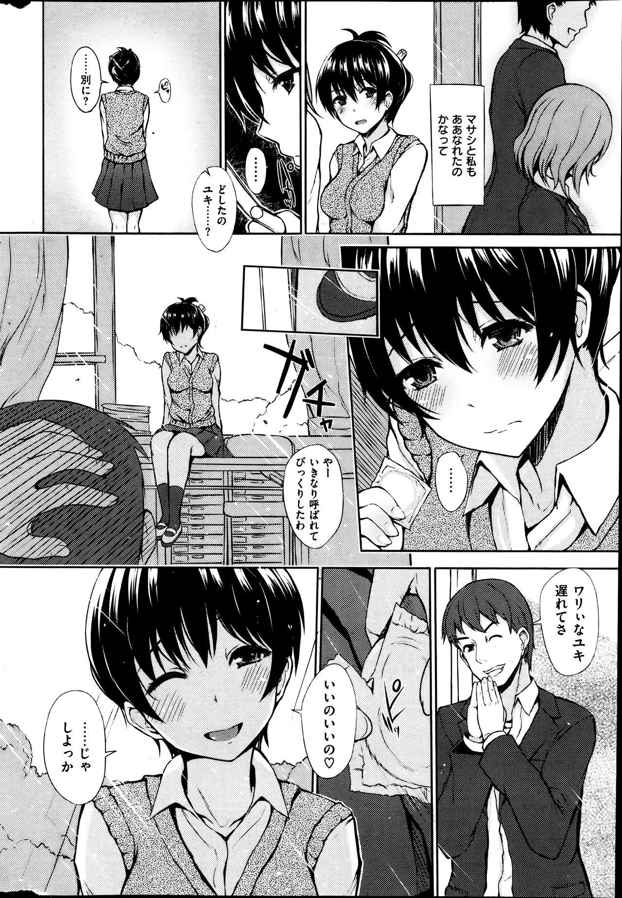 COMIC HANA-MAN 2013-08 Takeda Hiromitsu Tokushuu 239