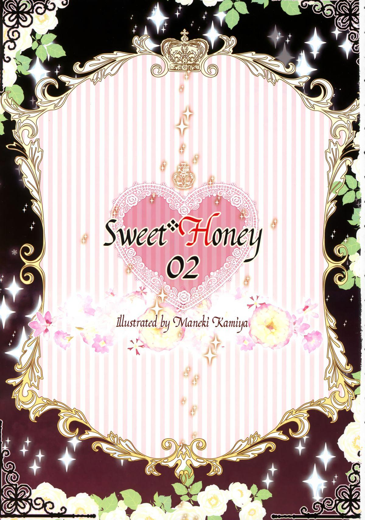 Sweet * Honey 02 1