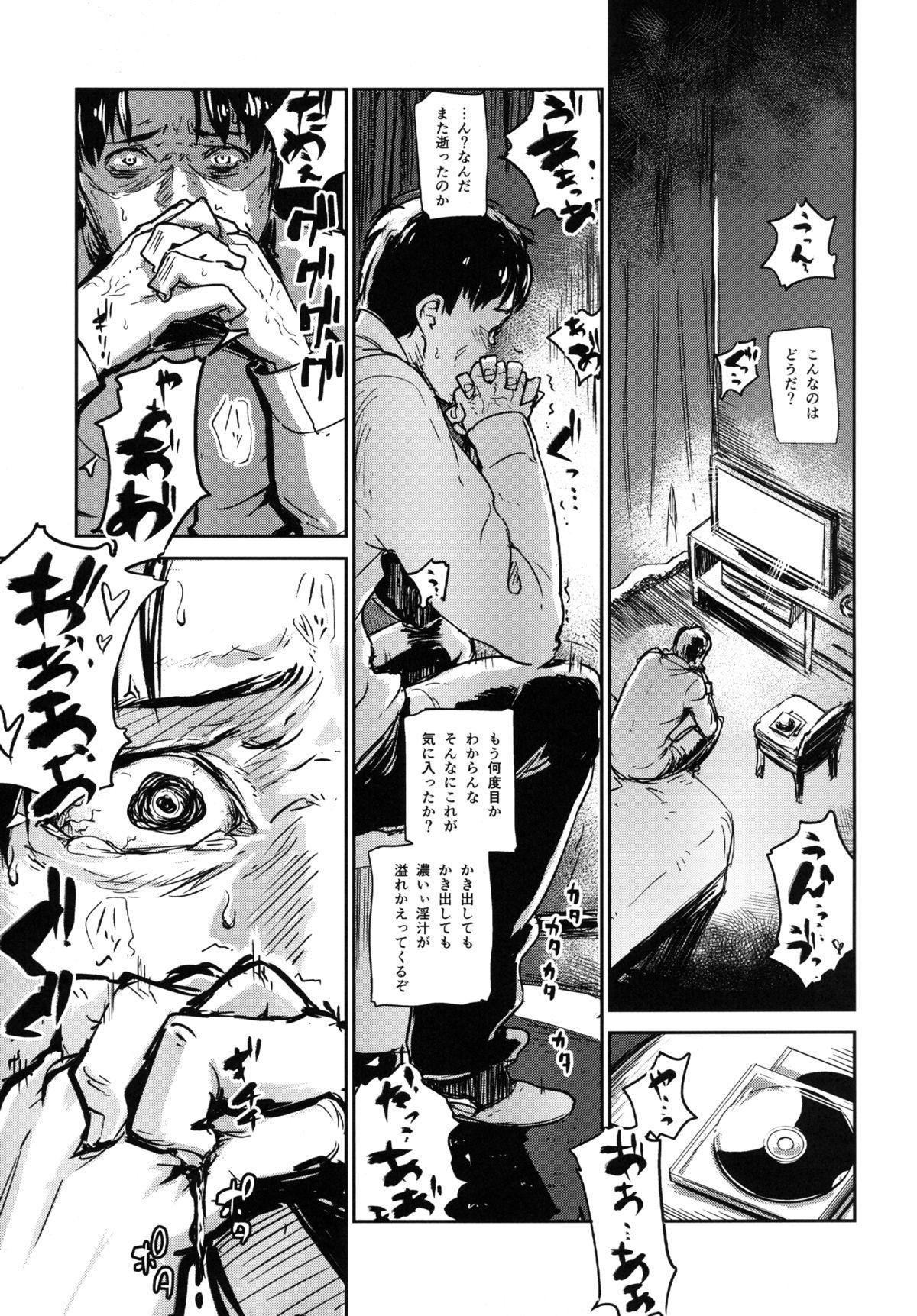 Hitozuma Kari - Kousoku Zecchou Sundome Game Nanbyou no Wagako no Chiryouhi no Tame Sono Mi wo Sashidasu Tsuma 1