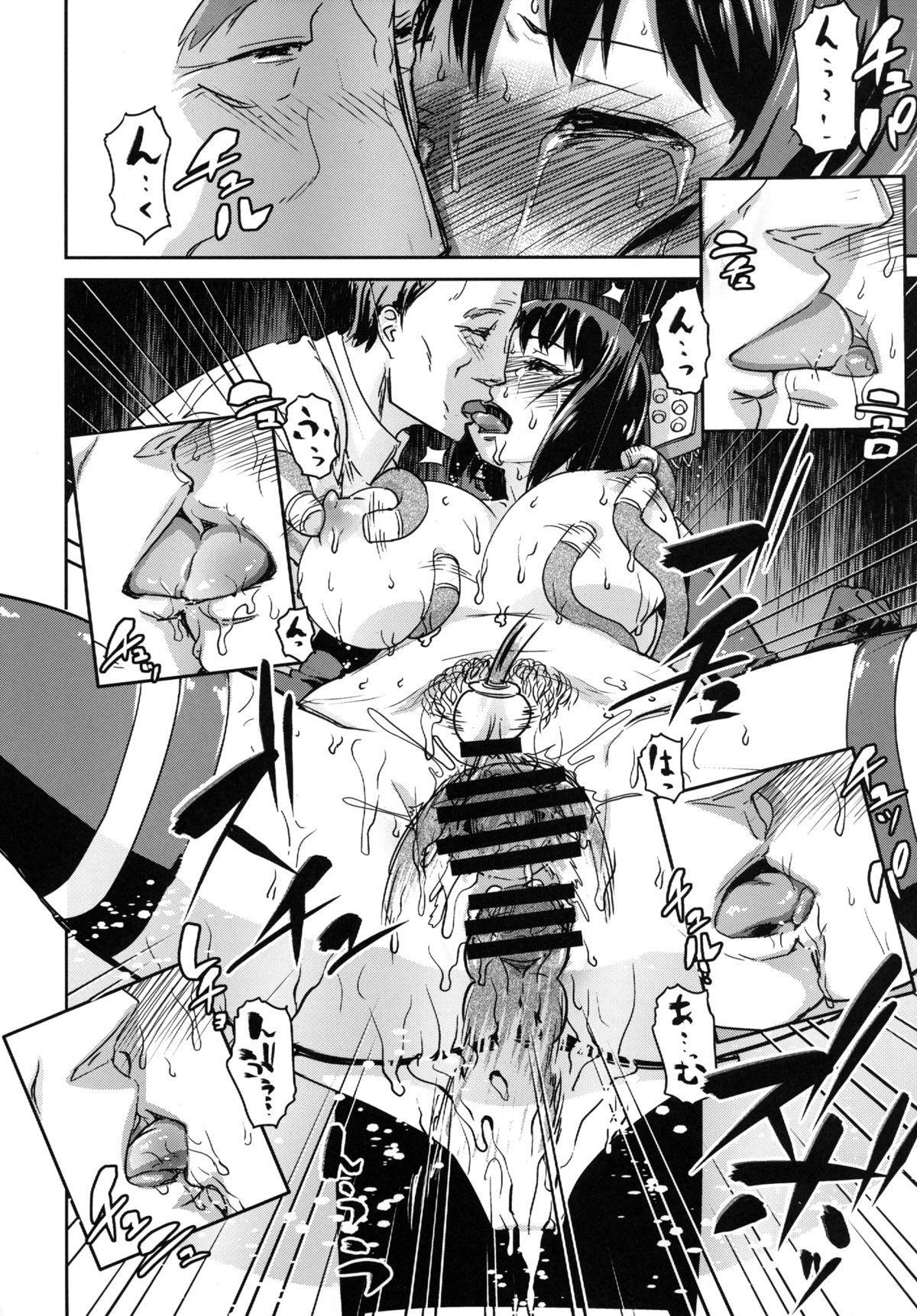 Hitozuma Kari - Kousoku Zecchou Sundome Game Nanbyou no Wagako no Chiryouhi no Tame Sono Mi wo Sashidasu Tsuma 40