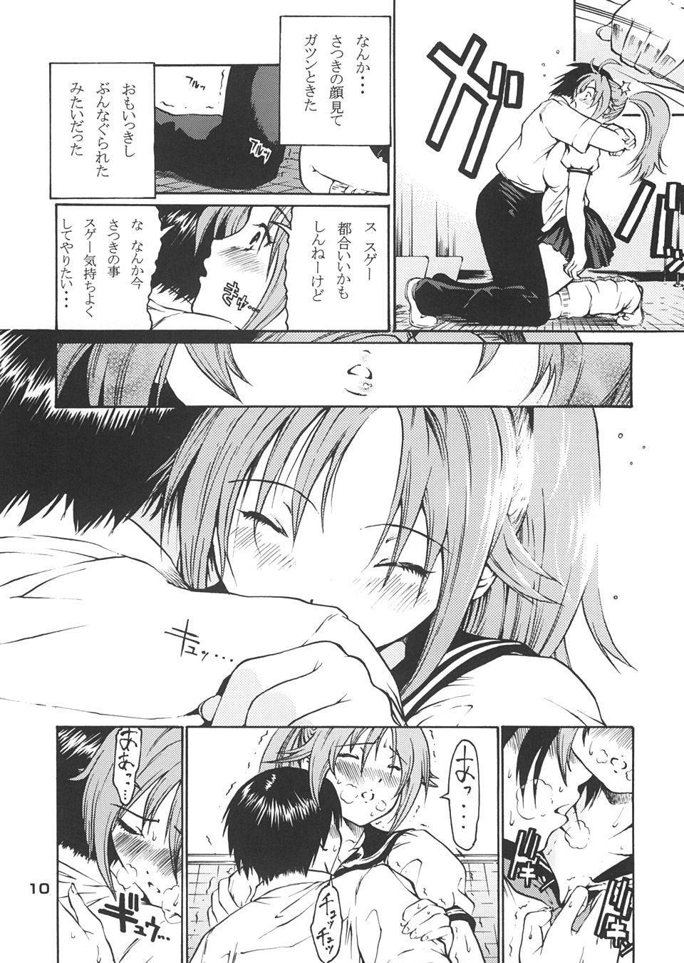 Haru Ichigo - Spring Strawberry 8