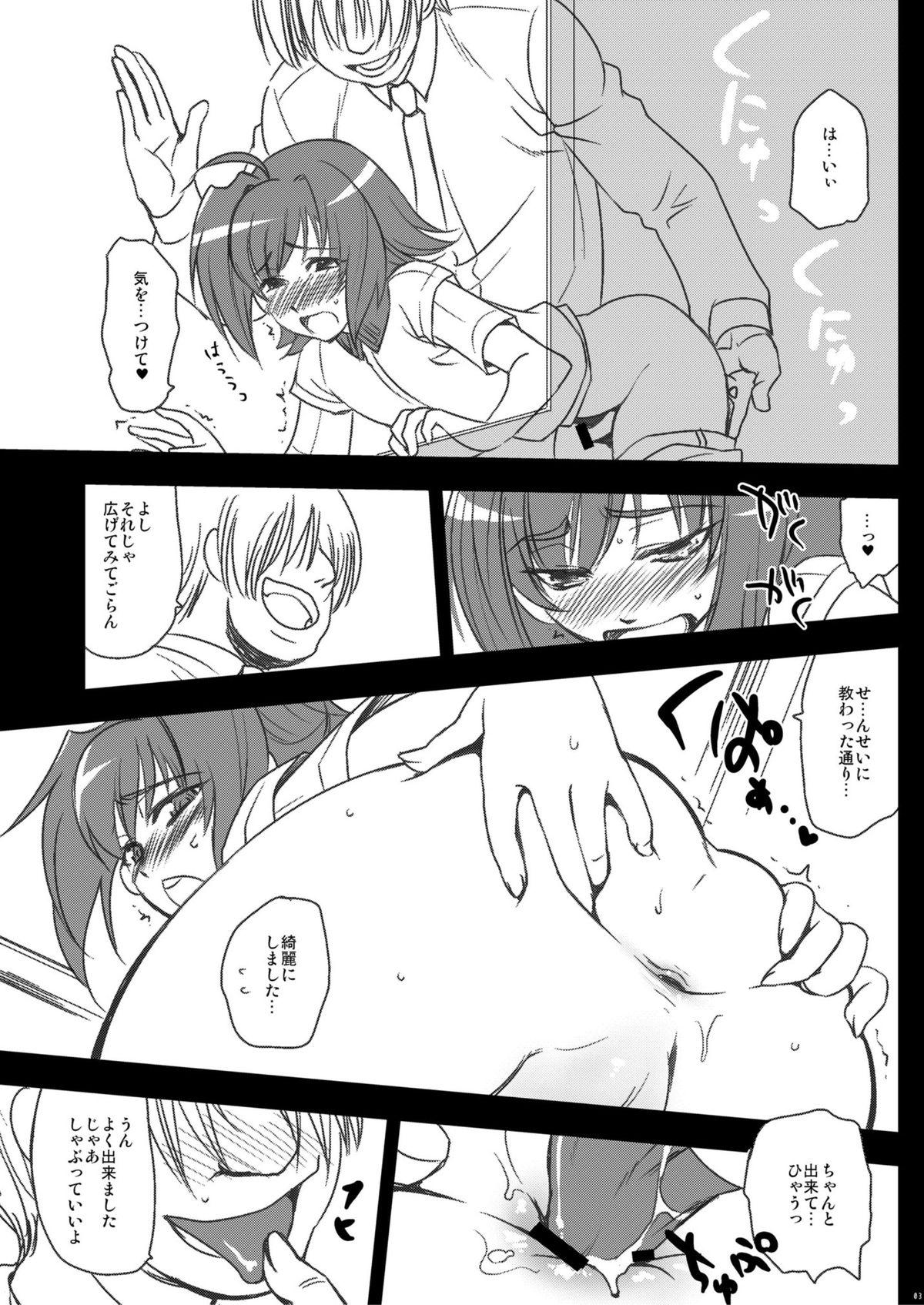 Tachikawa Negoro(kitsune)Tutor ride! Attack in Aichi!(Cardfight!! Vanguard) 2