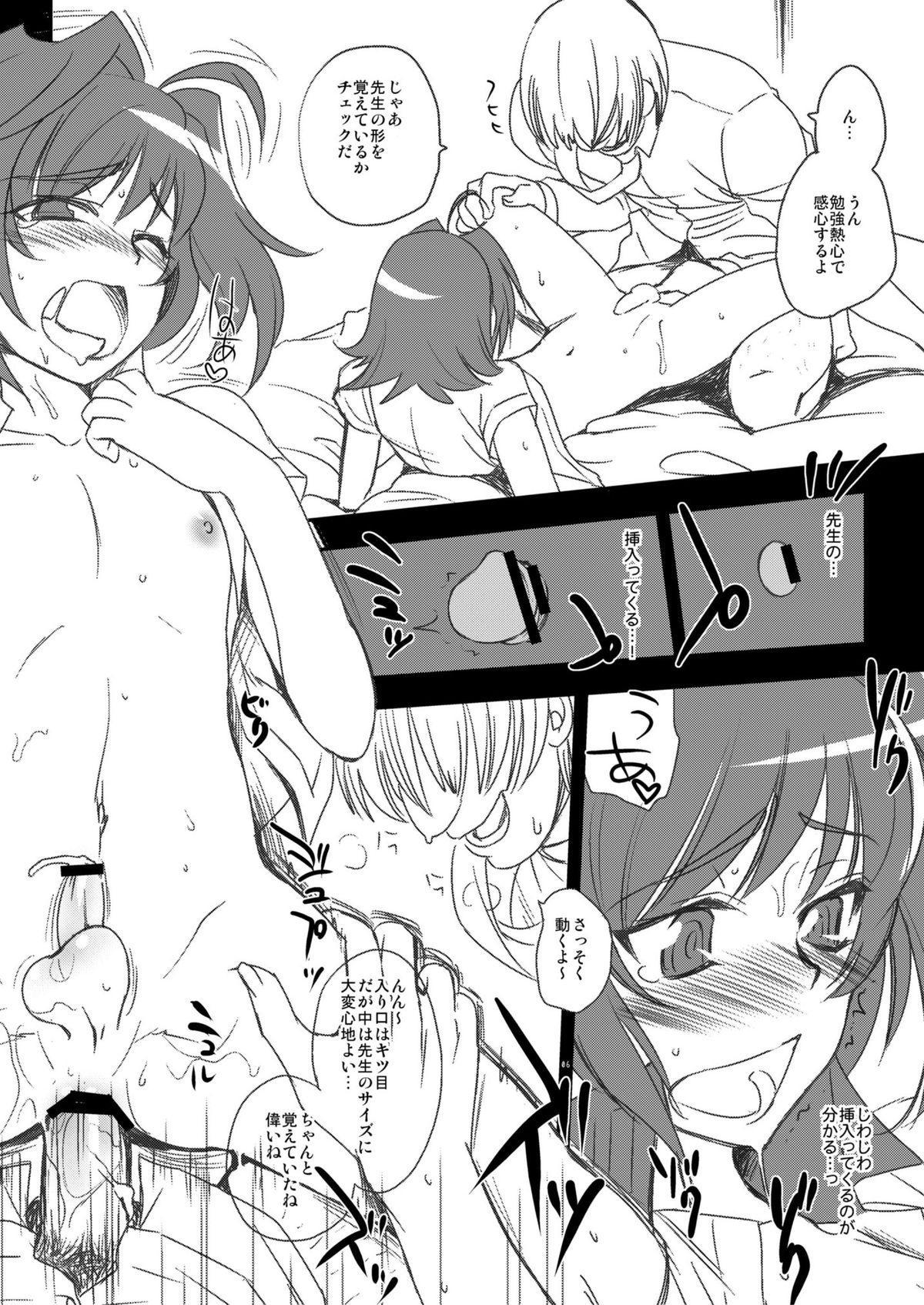 Tachikawa Negoro(kitsune)Tutor ride! Attack in Aichi!(Cardfight!! Vanguard) 5