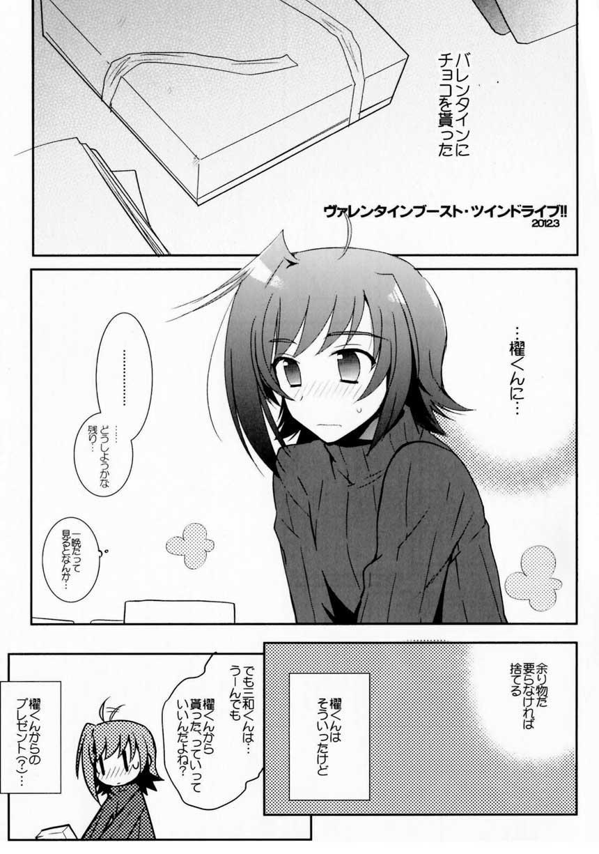 Valentine Boost Sairoku 12