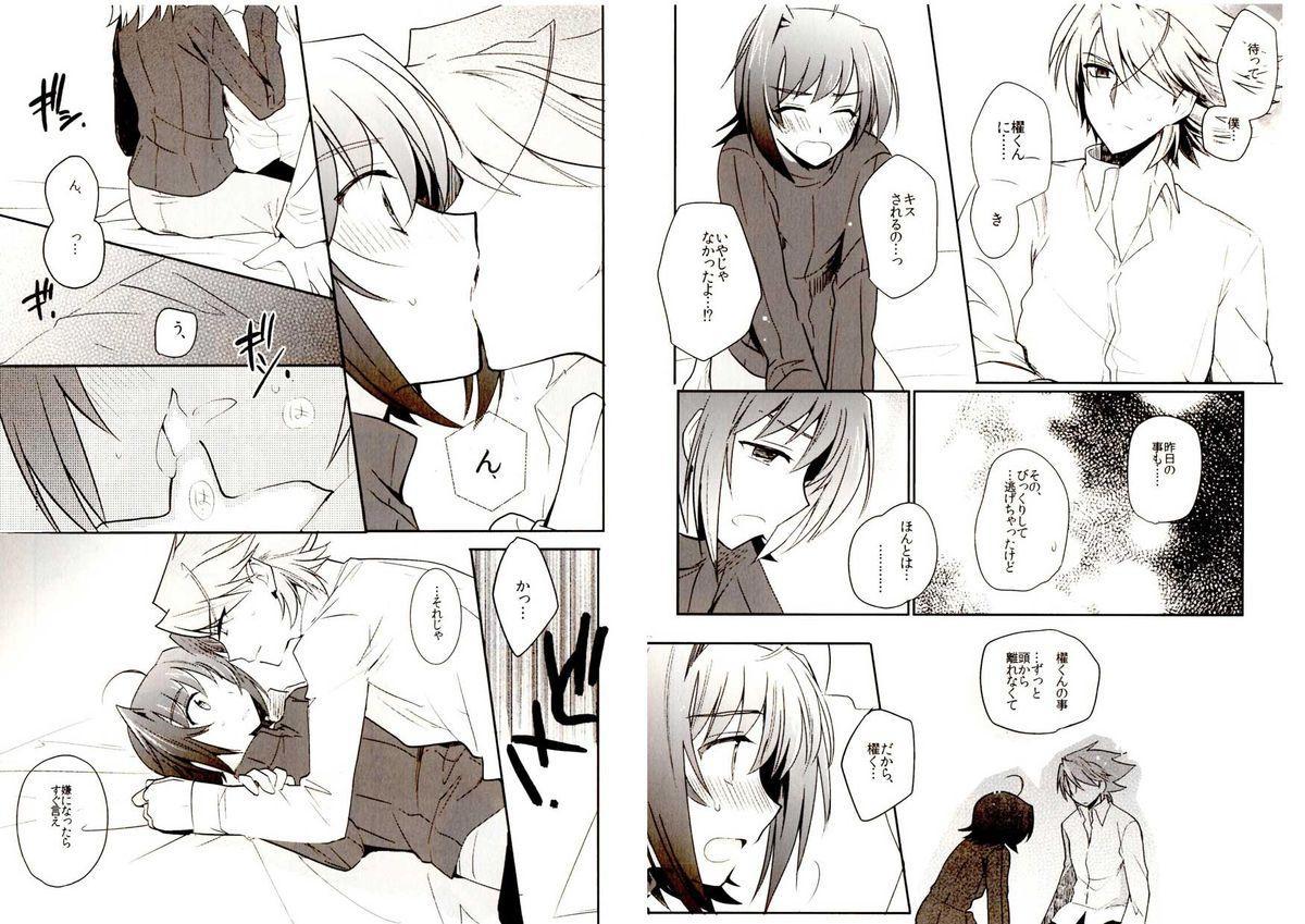 Valentine Boost Sairoku 22