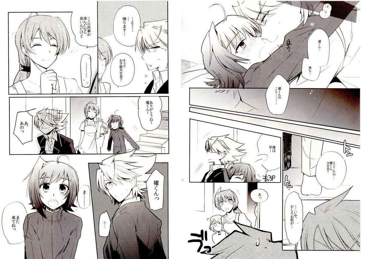 Valentine Boost Sairoku 27