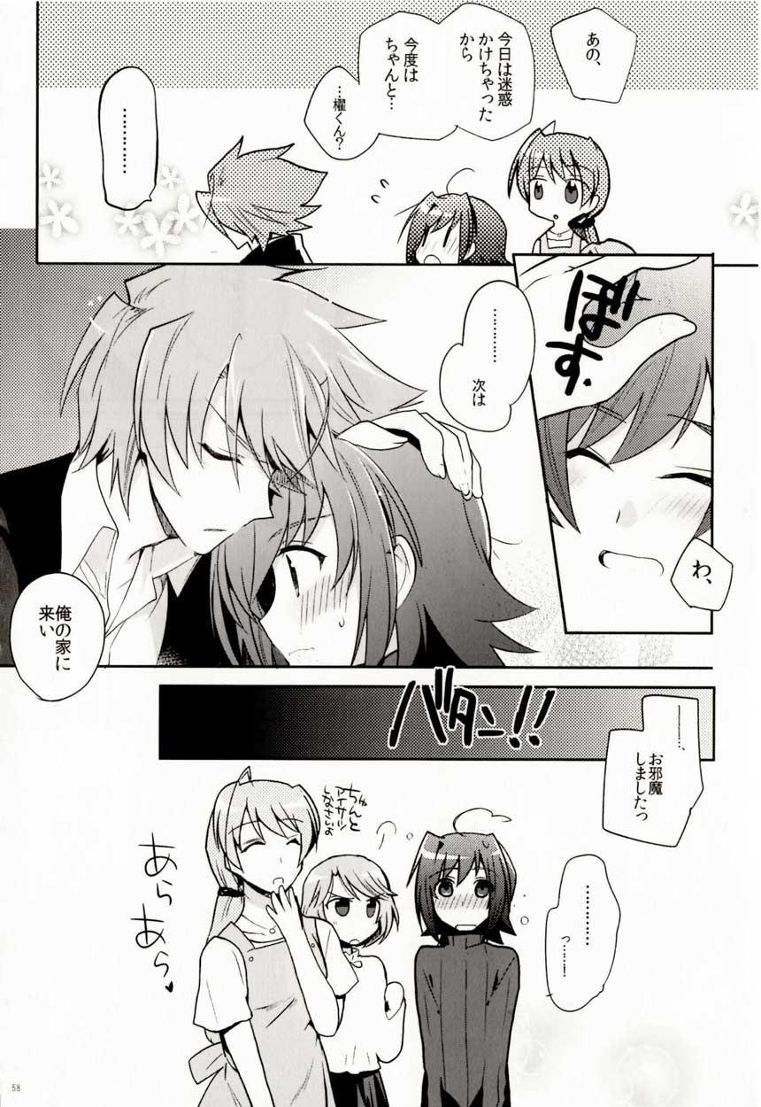 Valentine Boost Sairoku 28