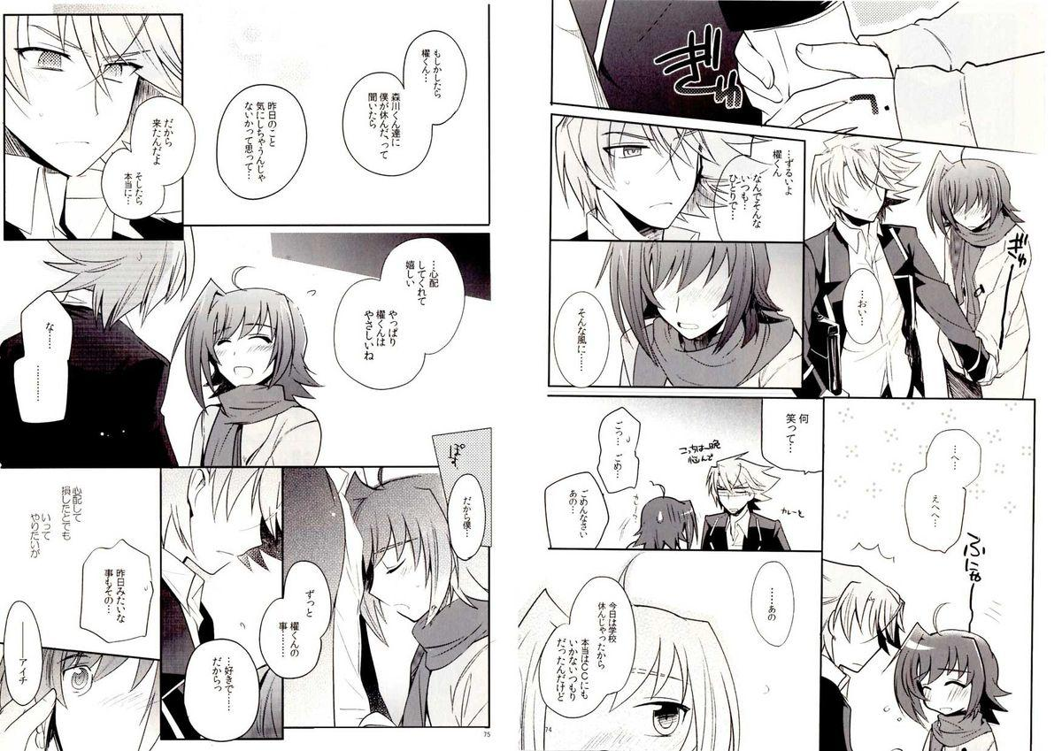 Valentine Boost Sairoku 36