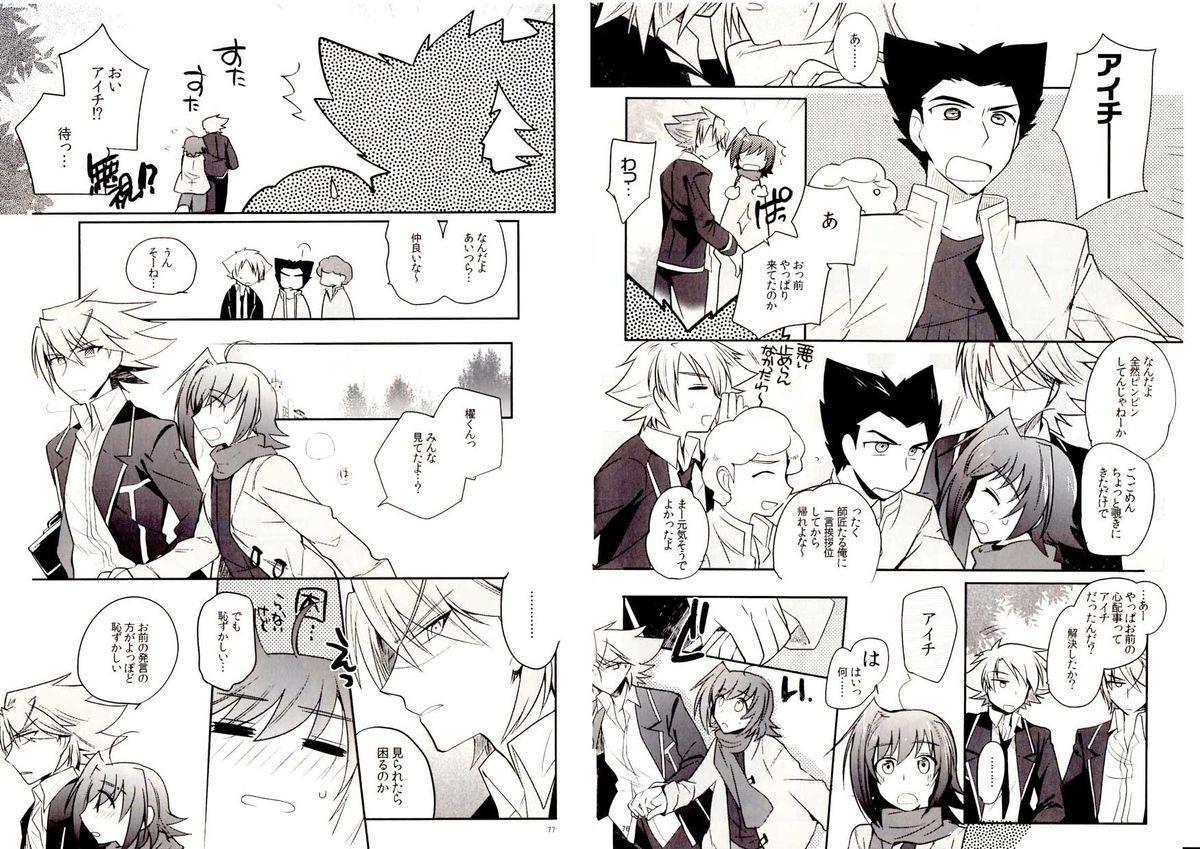 Valentine Boost Sairoku 37