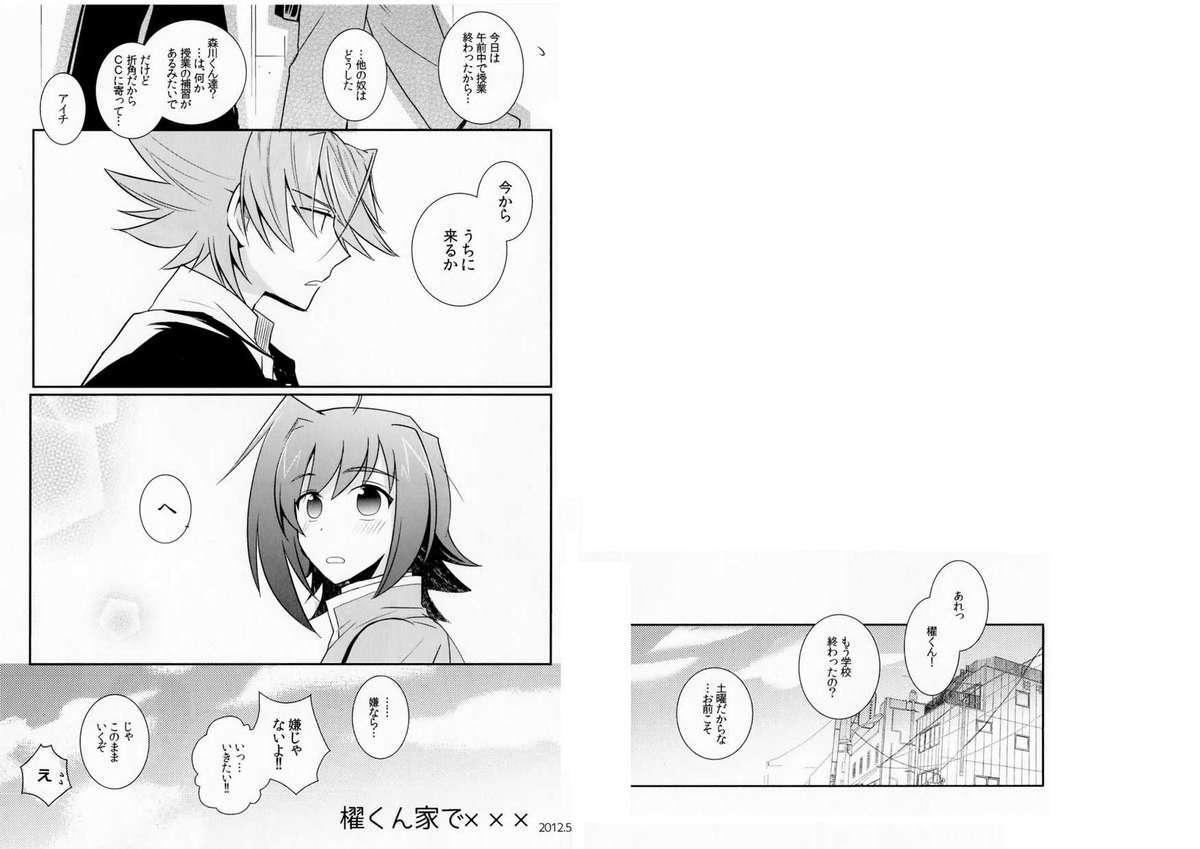 Valentine Boost Sairoku 39