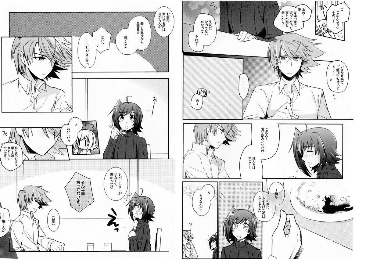 Valentine Boost Sairoku 42