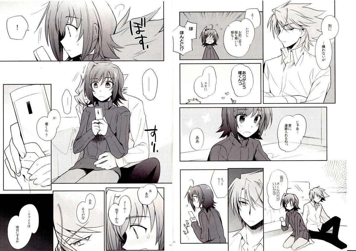 Valentine Boost Sairoku 48