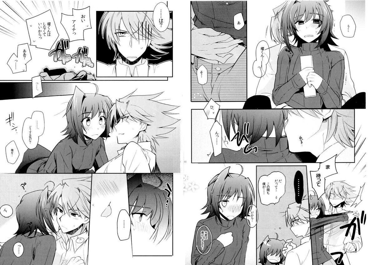 Valentine Boost Sairoku 49