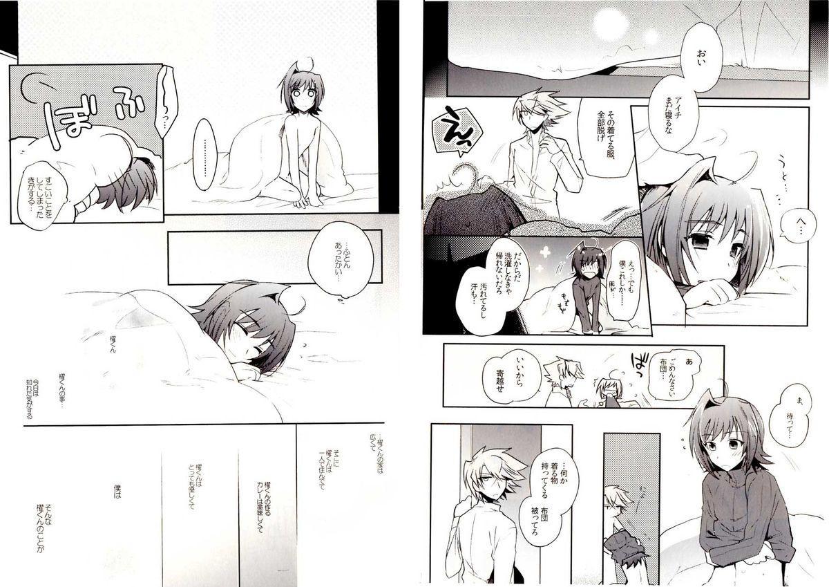 Valentine Boost Sairoku 56