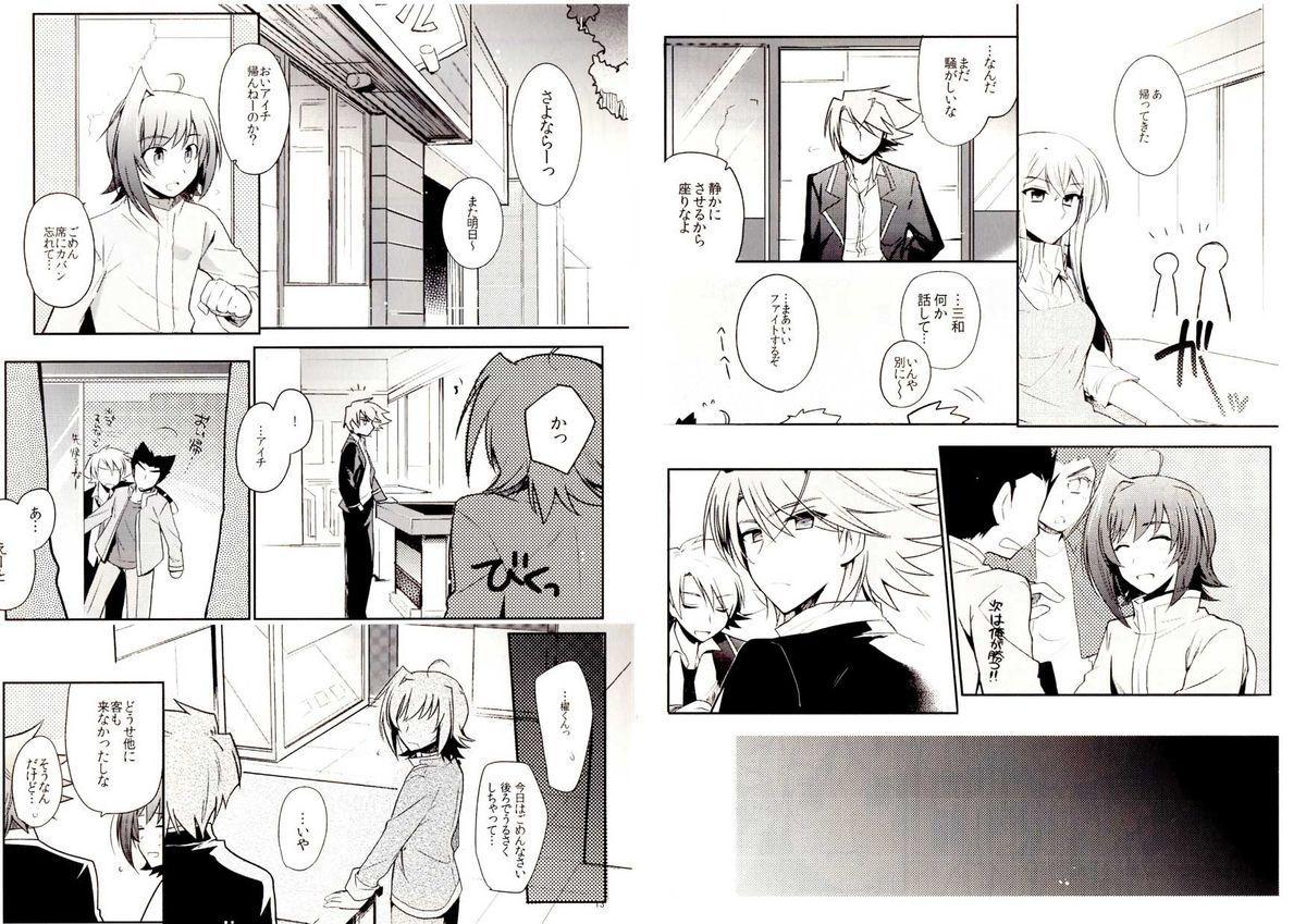 Valentine Boost Sairoku 5