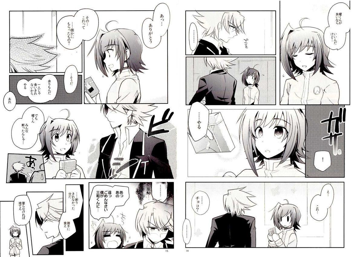 Valentine Boost Sairoku 6