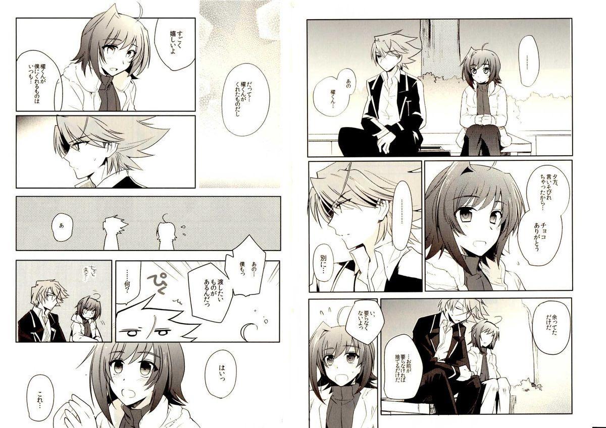 Valentine Boost Sairoku 8