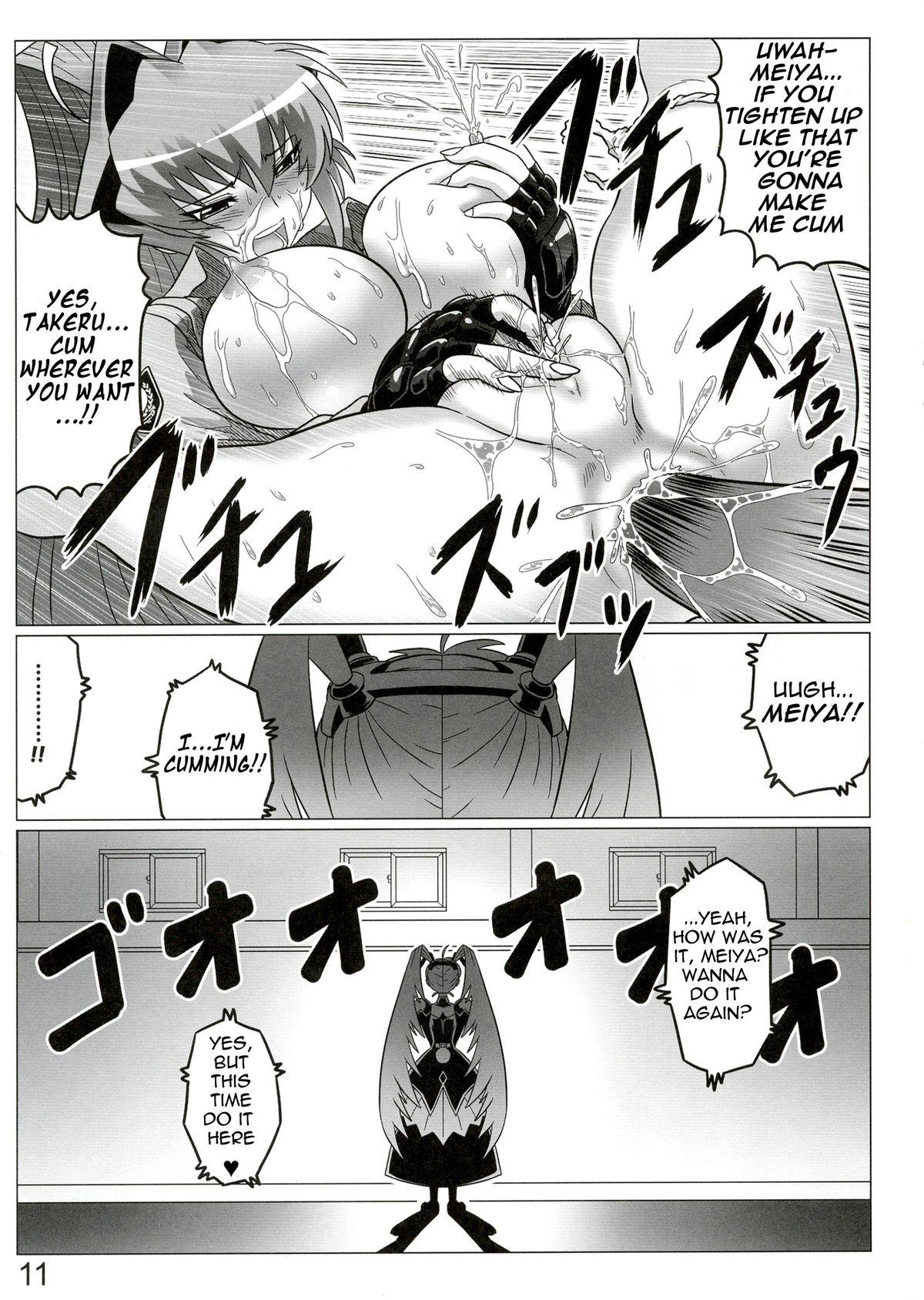 Oruta no Susume!! 10