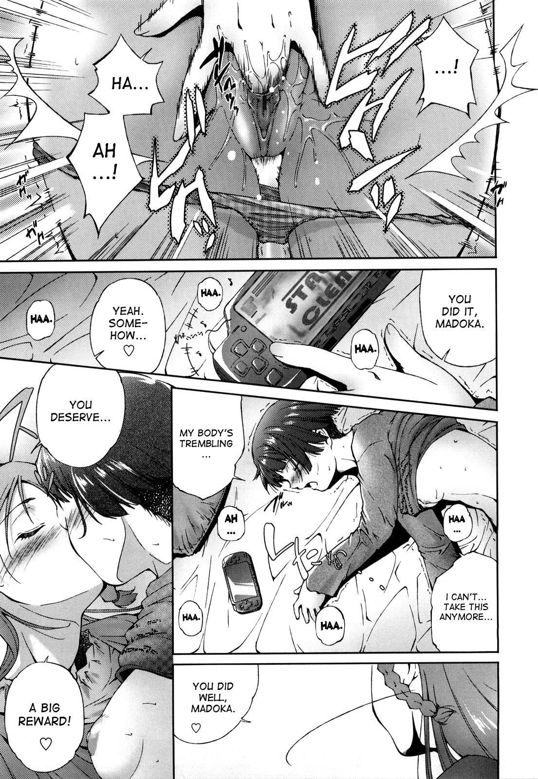 [Touma Itsuki] Ane-sama Inkou - Sister's Sexy Smell [English] {desudesu} 106