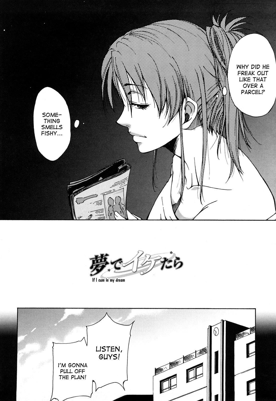 [Touma Itsuki] Ane-sama Inkou - Sister's Sexy Smell [English] {desudesu} 117