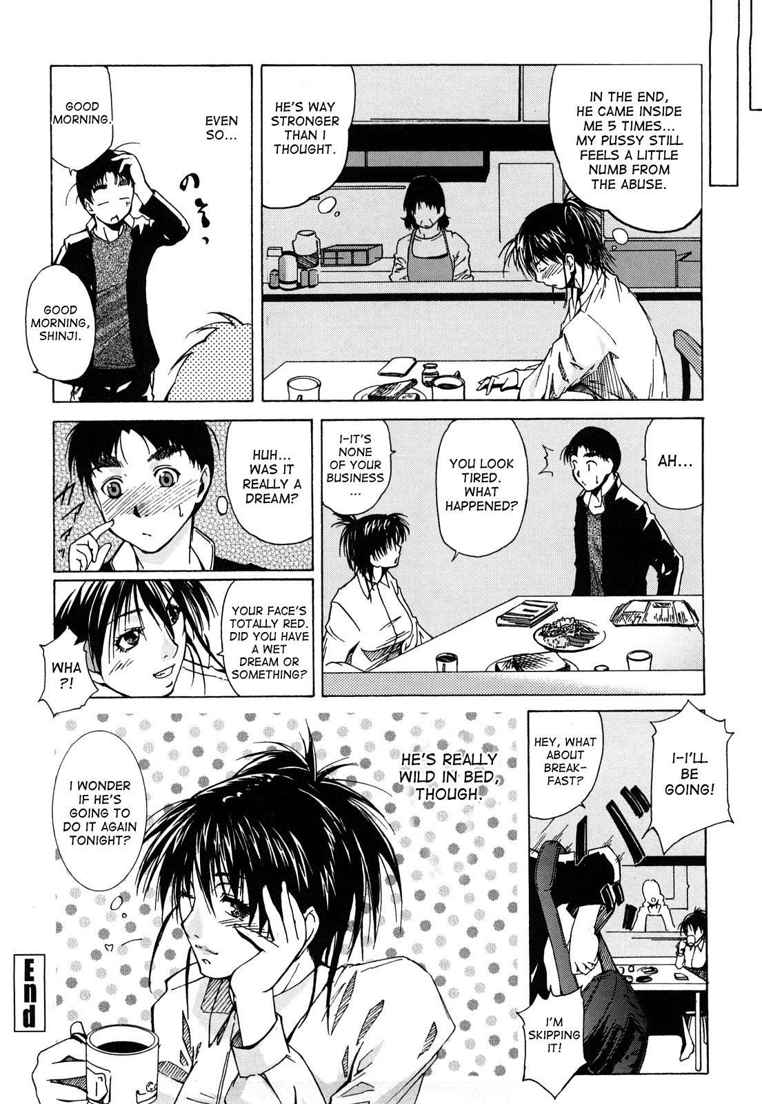 [Touma Itsuki] Ane-sama Inkou - Sister's Sexy Smell [English] {desudesu} 135