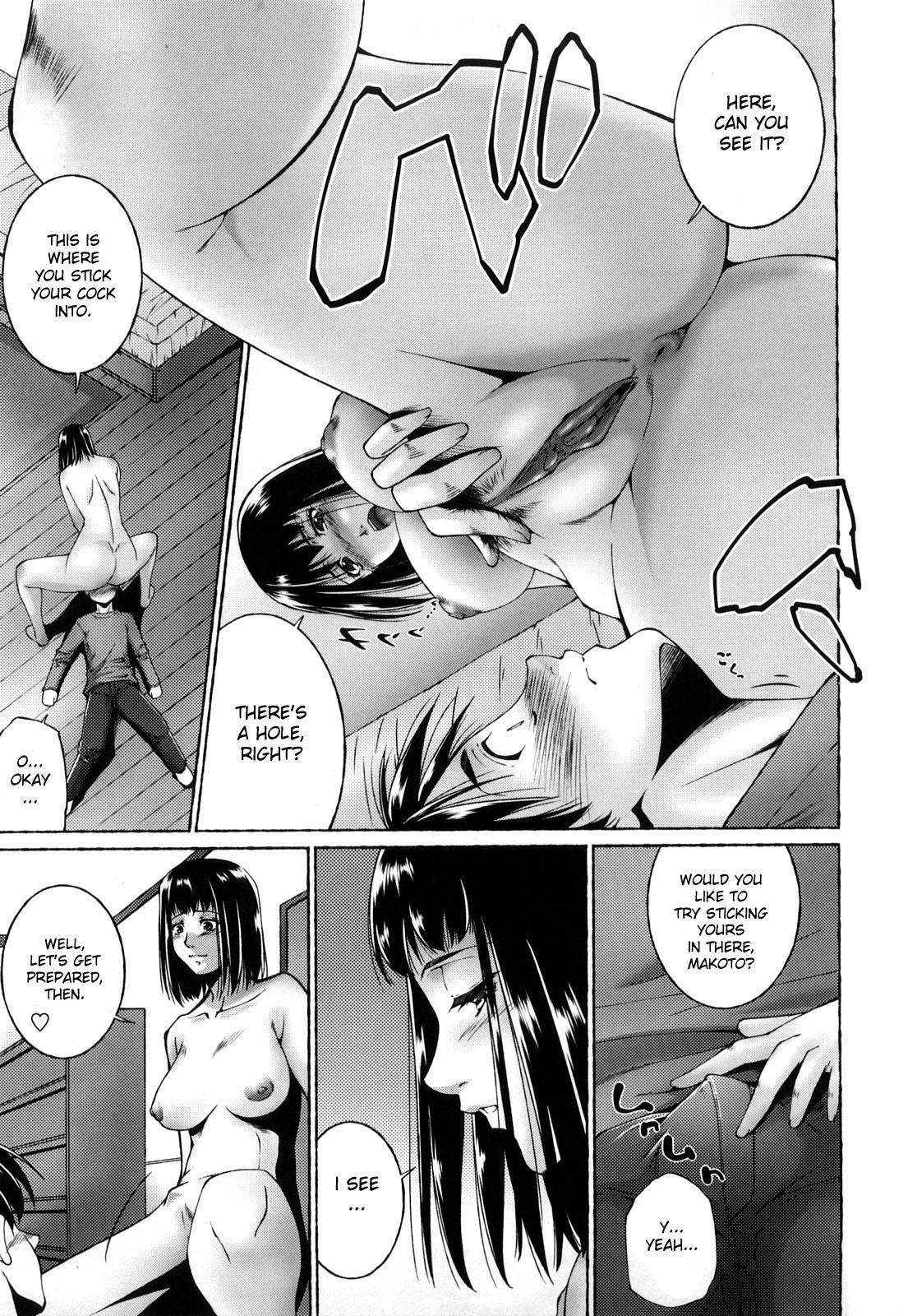 [Touma Itsuki] Ane-sama Inkou - Sister's Sexy Smell [English] {desudesu} 140