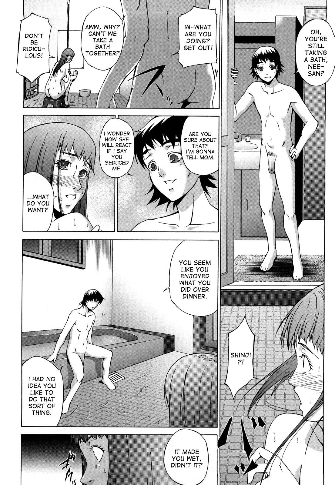 [Touma Itsuki] Ane-sama Inkou - Sister's Sexy Smell [English] {desudesu} 159