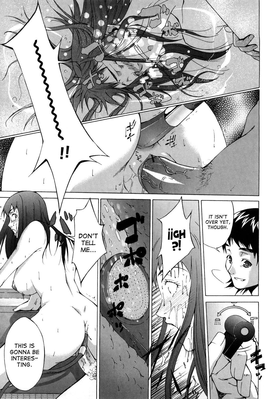 [Touma Itsuki] Ane-sama Inkou - Sister's Sexy Smell [English] {desudesu} 164