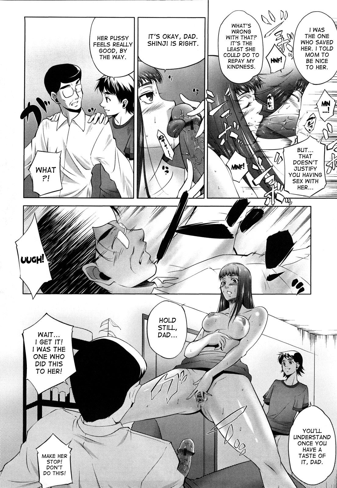 [Touma Itsuki] Ane-sama Inkou - Sister's Sexy Smell [English] {desudesu} 175