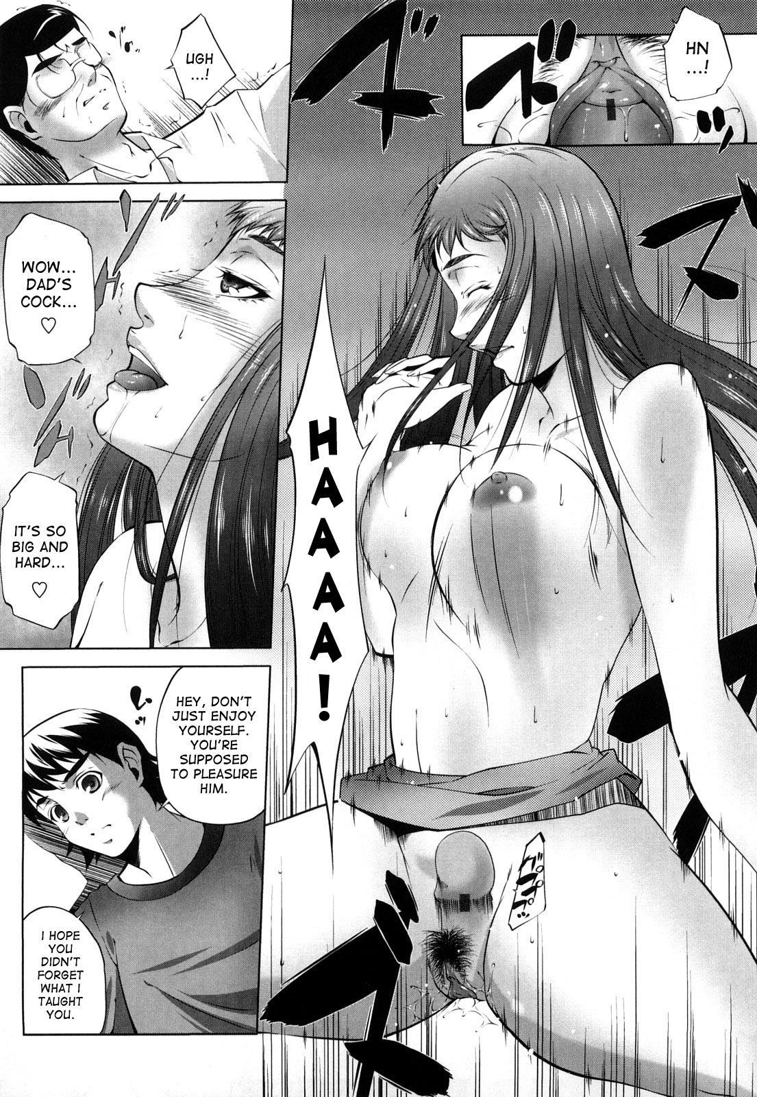 [Touma Itsuki] Ane-sama Inkou - Sister's Sexy Smell [English] {desudesu} 176