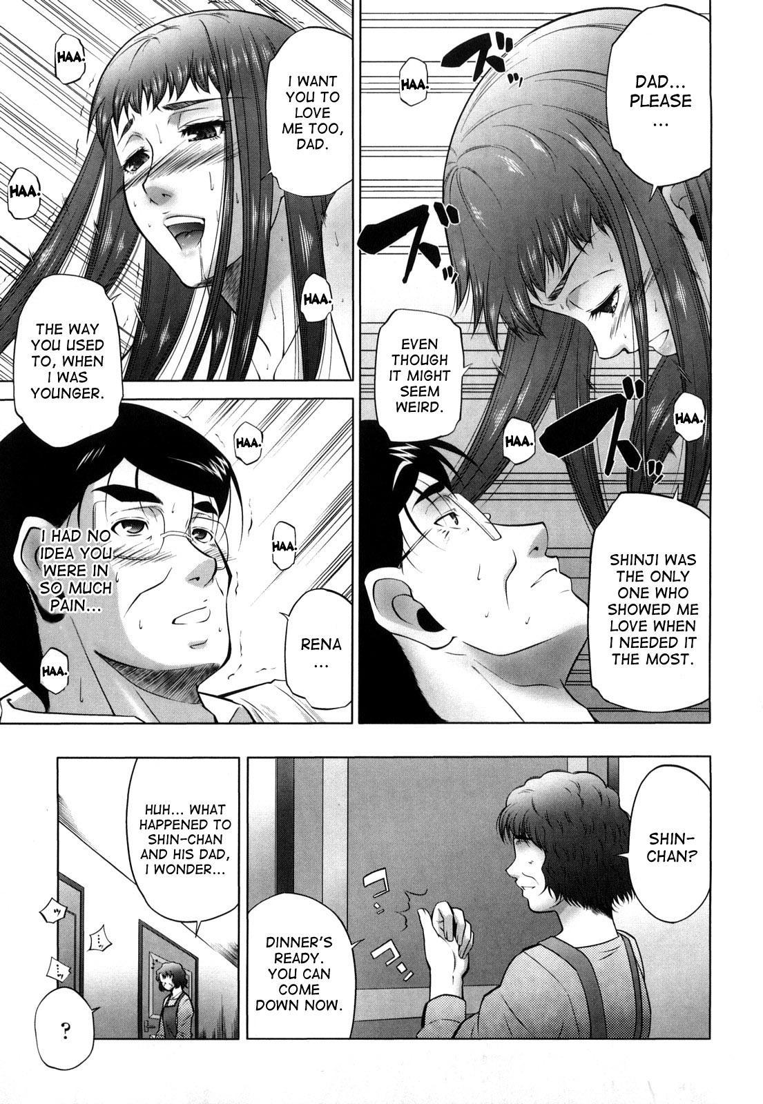 [Touma Itsuki] Ane-sama Inkou - Sister's Sexy Smell [English] {desudesu} 180