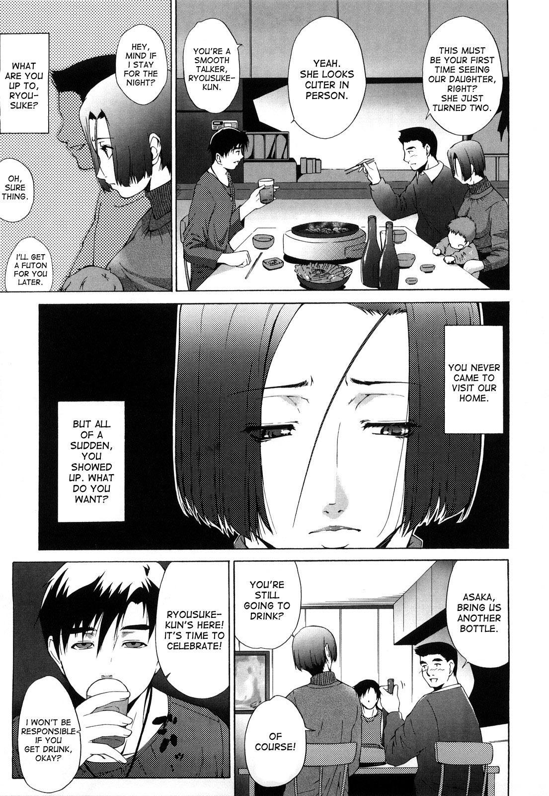 [Touma Itsuki] Ane-sama Inkou - Sister's Sexy Smell [English] {desudesu} 188