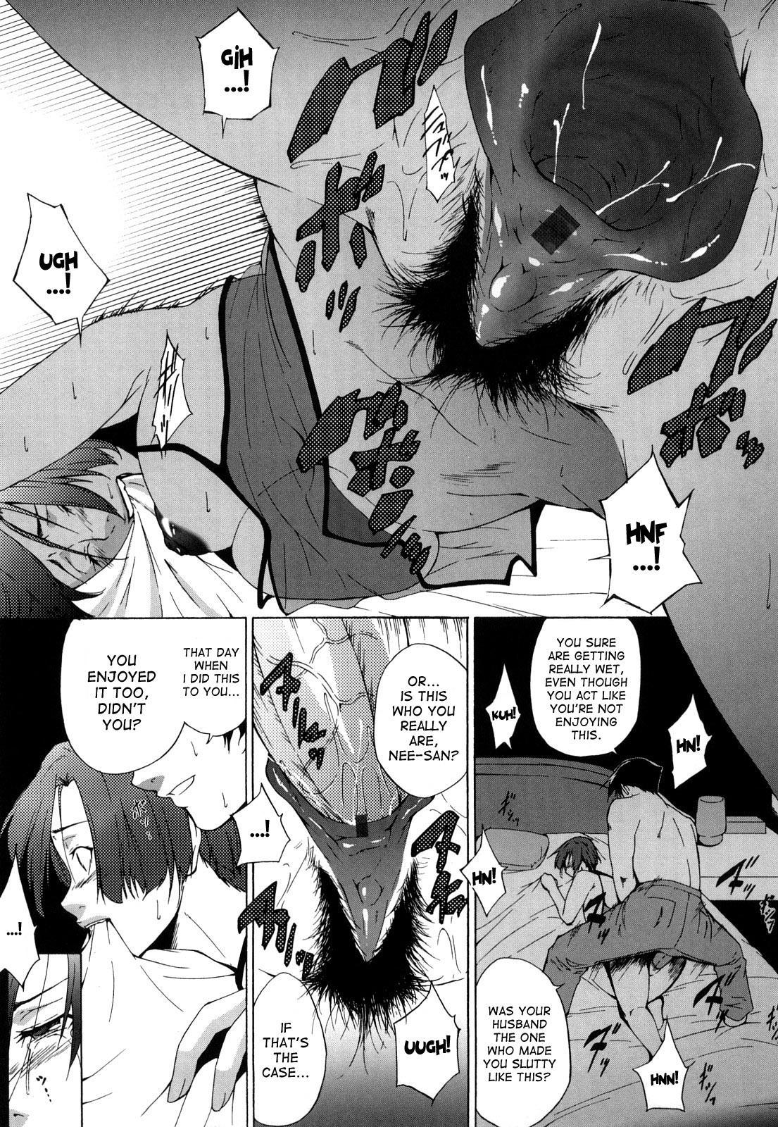 [Touma Itsuki] Ane-sama Inkou - Sister's Sexy Smell [English] {desudesu} 198