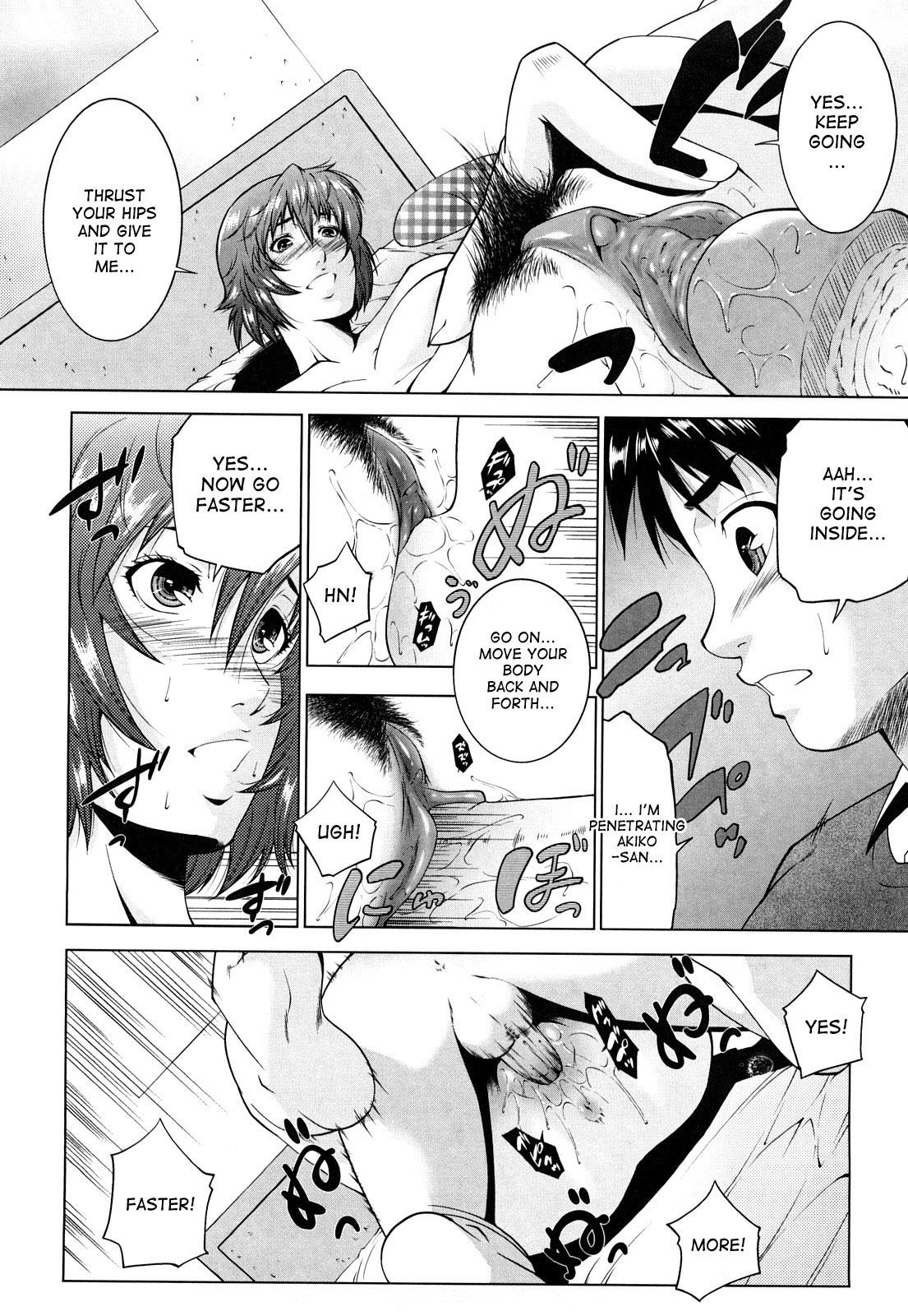 [Touma Itsuki] Ane-sama Inkou - Sister's Sexy Smell [English] {desudesu} 31