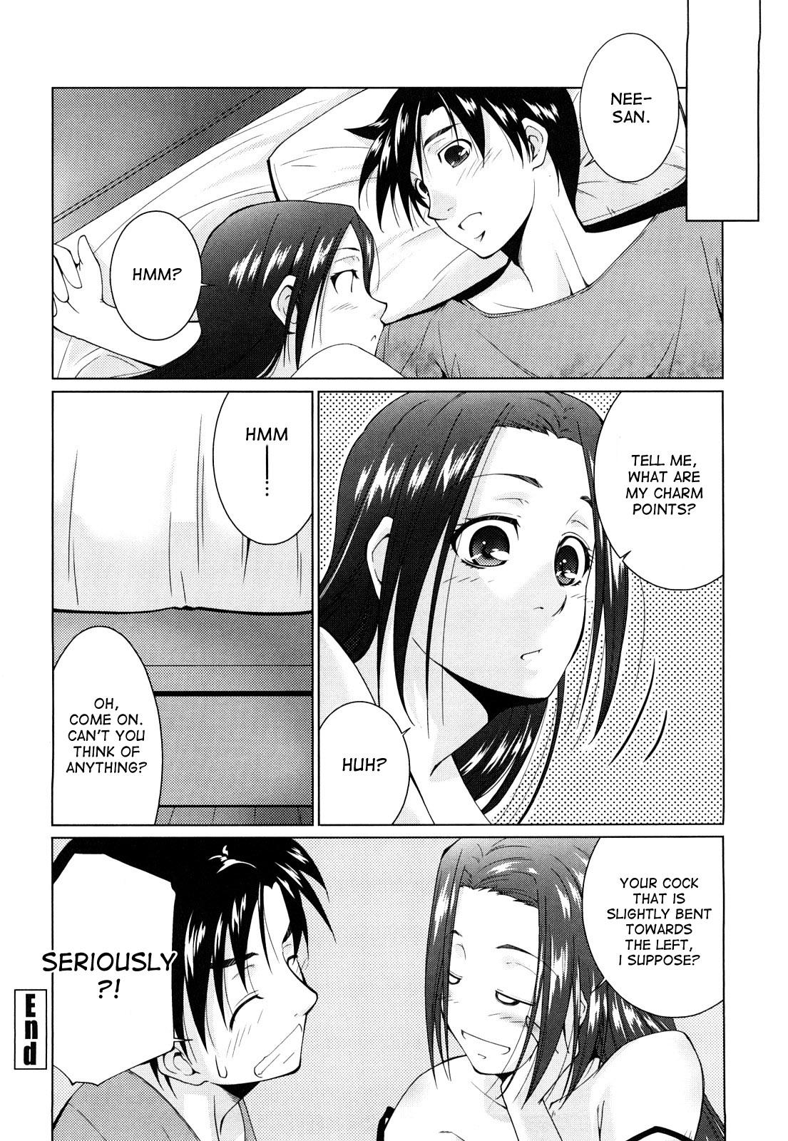 [Touma Itsuki] Ane-sama Inkou - Sister's Sexy Smell [English] {desudesu} 51