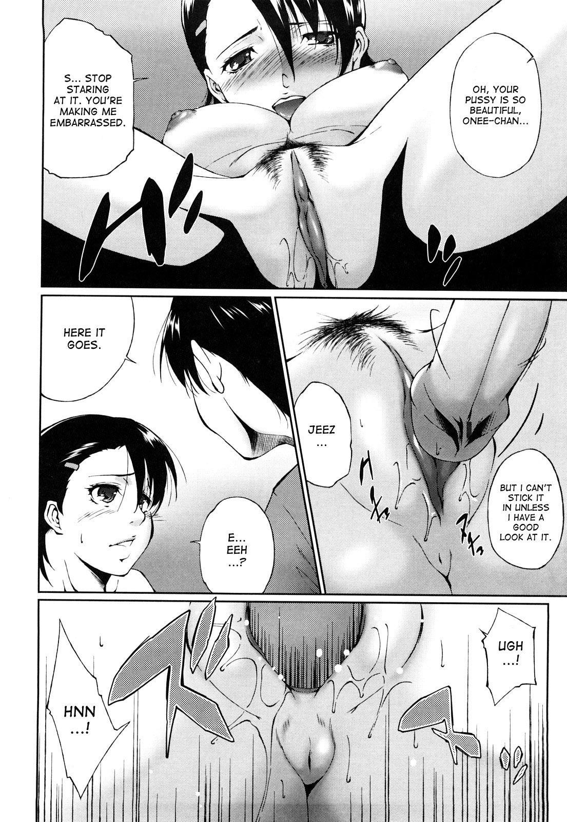 [Touma Itsuki] Ane-sama Inkou - Sister's Sexy Smell [English] {desudesu} 59