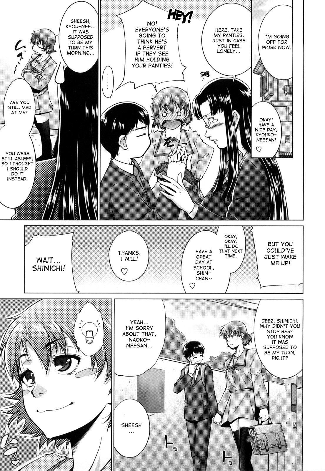 [Touma Itsuki] Ane-sama Inkou - Sister's Sexy Smell [English] {desudesu} 70