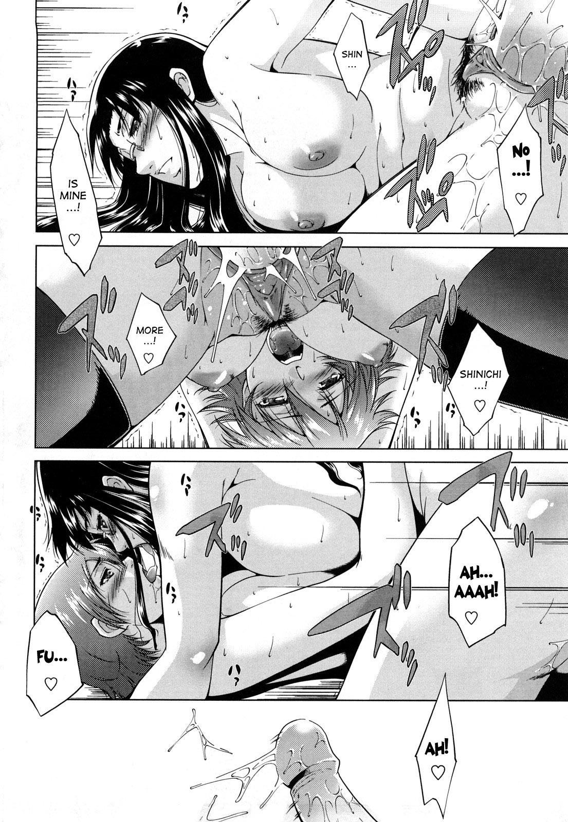 [Touma Itsuki] Ane-sama Inkou - Sister's Sexy Smell [English] {desudesu} 81