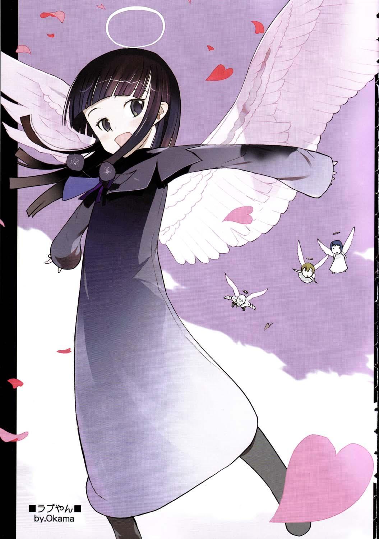 Amida Knuckle 10